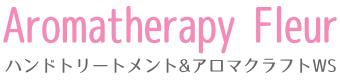Aromatherapy Fleur